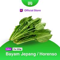 Bayam Jepang - Horenso - Bakoel Sayur Online