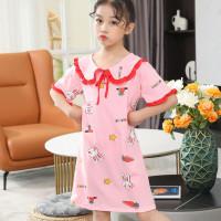 Baju Tidur Daster Anak Perempuan umur 5-12 Tahun