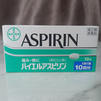 aspirin japan obat sakit kepala 10tabs by bayer