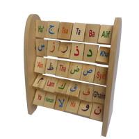 mainan anak edukasi edukatif balok kayu hijaiyah berdiri ngaji abata