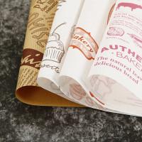 kertas roti motif / wax paper / baking paper motif 28x38cm 25lembar