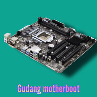 motherboard asrock b75m