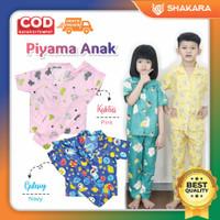 Piyama anak / Baju tidur anak laki-laki / perempuan usia 2-5 Tahun