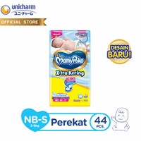 Mamypoko Extra Kering Xtra Perekat nbs44 NBS NB 44 new born popok bayi