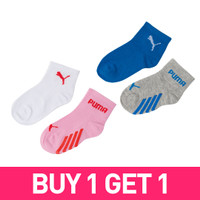 Pay 1 Get 2 - Puma Baby Crew Abs Pink dan Middle Gray Melagne