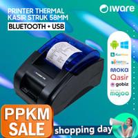 PRINTER KASIR/PPOB THERMAL 58MM IWARE C58BT ANDROID (USB+BLUETOOTH)