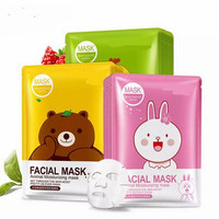 Animal Moisturizing Facial Mask - FINK