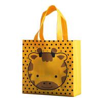 Goodie Bag Spunbond Animal Souvenir Ulang Tahun