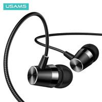 USAMS EP42 In-ear Earphone 3.5mm