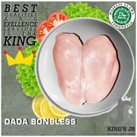 Dada ayam filet / boneless dada ayam (Fresh / Frozen) 1 kg