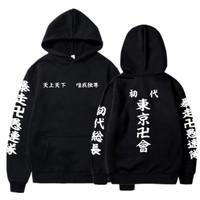 Jaket Jumbo Sweater Anime Tokyo Revengers Touman Cosplay Mikey Hoodie