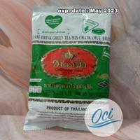 Green Tea Chatramue -200gr