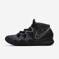 Sepatu Basket Nike Kybrid S2 Atomic Pink ORIGINAL