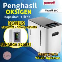 Yuwell 300 oxygen concentrator, oksigen generator, penghasil oksigen