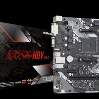 Asrock A320M-HDV (AM4, AMD Promontory A320, DDR4, SATA3)