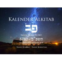 Kalender Alkitab Tahun Ibrani 5782 - Pey Bet (2021-22)   Tahun Shabbat