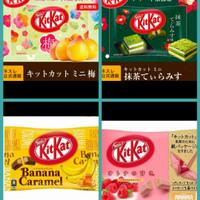 Kitkat Mix Grosir
