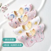 Flower Bib anak bayi 1 set isi 4 / bib kain / celemek kain anak bayi