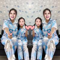 Hk Love biru piyama bisa couple mom and kids / stelan bajutidur ibu an