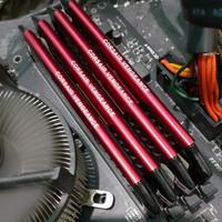 Corsair Vengeance Pro 32GB 2400MHz DDR3 Gaming Memory RAM