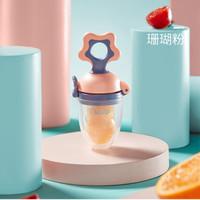 KUB Baby Twist Food/Fruit Feeder   Dot Empeng Buah Bayi   Teether Mash - Merah Muda