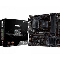 MSI B450M PRO VDH PLUS + PROSESOR ATHLON X4 950