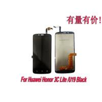 LCD TOUCHSCREEN HUAWEI HONOR 3C LITE - U19 LCD TS KOMPLIT