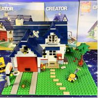 Lego Original Apple Tree House 5891 [ 2nd ]