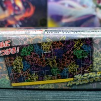Playmat Pokemon TCG Original Pokemen Center Neon