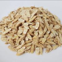 黄芪 HuangQi Astragalus Root 50 gram