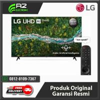 LG TV UHD 55UP7750PTB SMART TV 55 INCH 4K LED TV 55UP7750 4K HDR