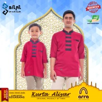 Baju Koko Kurta Pakistan Couple Ayah dan Anak Muslim Arra Aliyar - Maroon, L Dewasa