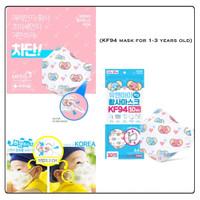 Masker Korea KF94 Masker Anak KF94 Original Korea Baby Face Mask Korea