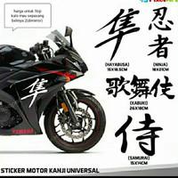 stiker Motor tulisan jepang keren stiker Ninja Samurai Kabuki Hayabusa