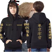 Jaket Anak Sweater Anime Tokyo Revengers Gank Tokyo Manji Mikey Anak