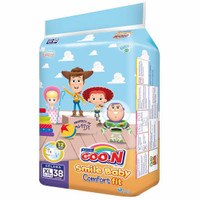 NEW PRODUCT... Goon Smile Baby Comfort Fit Size XL38 / XL 38