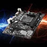 MSI B450M-A PRO MAX (AMD AM4 Motherboard)