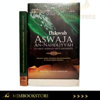 Dakwah Aswaja An-Nahdliyyah Syaikh Ahmad Mutamakkin