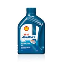 SHELL ADVANCE 10W-40 AX7 0.8 LITER