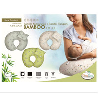 Bantal menyusui FREE bantal tangan Chug Bog Bamboo series - CBB1005