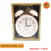 Jam Weker Animal 10cm