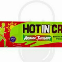 HOT IN CREAM aroma theraphy