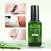 [BPOM] BREYLEE Step 1 Blackhead Remover Mask - Pembersih Komedo (17ml)