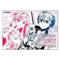 Sword Art Online Alicization War of Underworld (Anime) Illustrations