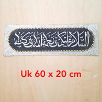 Daleman kaligrafi assalamualaikum timbul kaligrafi salam tanpa pigura - hitam silver, 60 x 20 cm