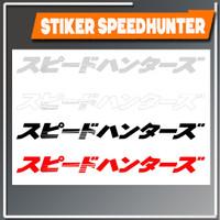 Stiker Cutting Mobil Motor Speedhunter Kanji Jepang