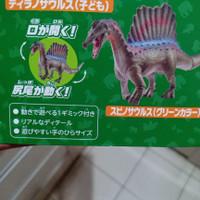 Dinosaurus Dino Spinosaurus animal adventures knight Ania Takara tomy
