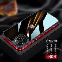 IPHONE 12 PRO MAX 6.7 SULADA METAL FRAME HARD SOFT GLASS CASE COVER PC