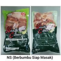 Ayam probiotik pakan herbal frozen-Marinasi Ayam bumbu gurih