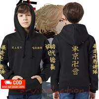 t-shirt jaket zipper anak hoodie anak sweater anak tokyo revenggers